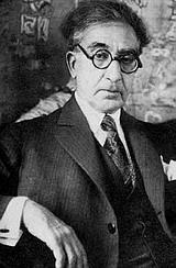 Καβάφης Κωνσταντίνος Π.