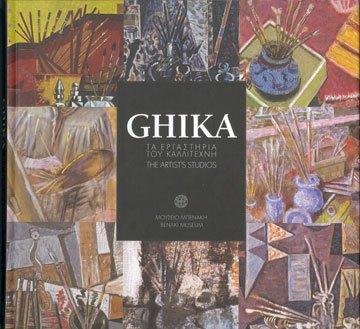 Ghika, τα εργαστήρια του καλλιτέχνη, Έκθεση στο Μουσείο Μπενάκη, 15 Νοεμβρίου-12 Δεκεμβρίου 1999, , Μουσείο Μπενάκη, 1999