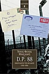 D. P. 88