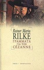 Γράμματα για τον Cezanne