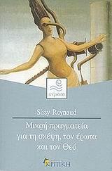 Μικρή πραγματεία για τη σκέψη, τον έρωτα και τον Θεό, , Reynaud, Sissy, Κριτική, 2002