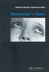 Harmolypi  s blues