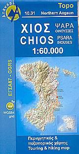 Χίος. Ψαρά. Οινούσες [Χάρτης]