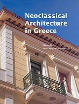 Neoclassical Architecture in Greece