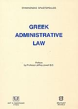 Greek Administrative Law