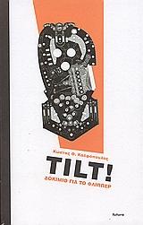 Tilt !