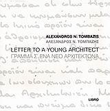 Γράμμα σ  ένα νέο αρχιτέκτονα