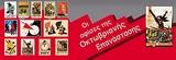 Οι αφίσες της Οκτωβριανής επανάστασης