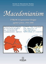 Macedonianism