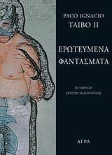 Ερωτευμένα φαντάσματα, , Taibo II, Paco Ignacio, Άγρα, 2009