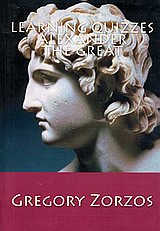 Learning Quizzes Alexander the Great