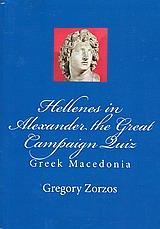 Hellenes in Alexander the Great Campaign Quiz