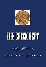 Το δημόσιο ελληνικό χρέος και η πέμπτη χρεοκοπία της Ελλάδας