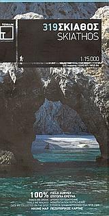 Σκιάθος - Πεζοπορικός χάρτης 1:15000
