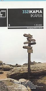 Ικαρία - Πεζοπορικός χάρτης 1:35000
