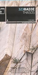 Θάσος - Πεζοπορικός χάρτης 1:35000
