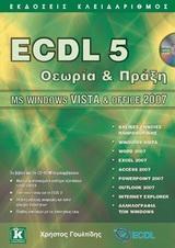 ECDL 5