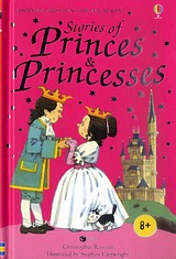 Stories of Princes & Princesses