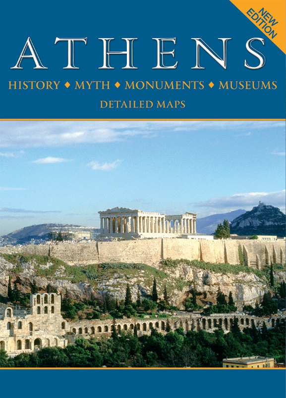 Athens, History, Myth, Monuments, Museums, Μαλαίνου, Ελένη, Παπαδήμας Εκδοτική, 2010