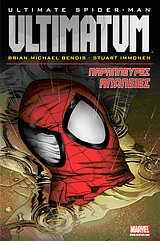 Ultimatum Spider-Man: Παράπλευρες απώλειες