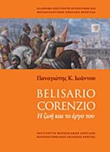 Belisario Corenzio