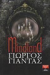 Mindland