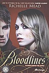 Bloodlines [1]