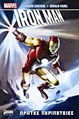 Iron Μan: Πρώτες περιπέτειες
