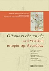 Οθωμανικές πηγές για τη νεώτερη ιστορία της Λευκάδας
