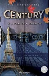 Century: Η πόλη του ανέμου [3]