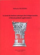 Le cumul des fonctions syntaxiques dans la langue roumaine