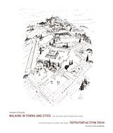 Περπατώντας στην πόλη: Η αρχιτεκτονική του χώρου των πεζών