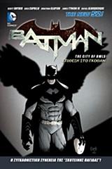 Batman: Επίθεση στο Γκόθαμ
