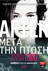 After: Μετά την πτώση