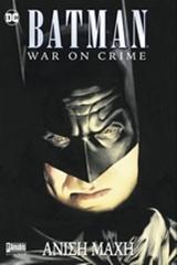 Batman: Άνιση μάχη