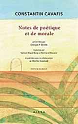 Notes de poétique et de morale