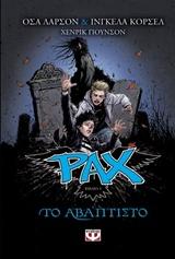 Pax 3: Το αβάπτιστο