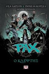 Pax 4: Ο κλέφτης