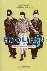 Hoolifan
