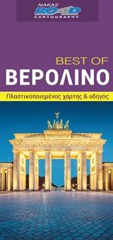 Best of Βερολίνο