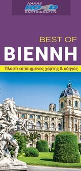 Best of Βιέννη