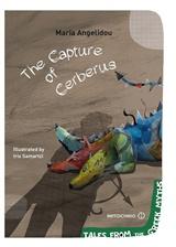 The Capture of Cerberus