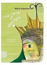 The Girdle of Hippolyta