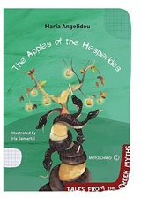 The Apples of the Hesperides