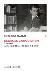 Georges Canguilhem (1904-1995)