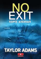 No Exit: Χωρίς διέξοδο