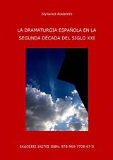 La dramaturgia Espanola en la segunda decada del siglo XXI