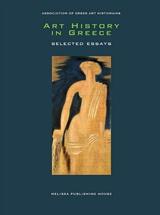 Art History of Greece