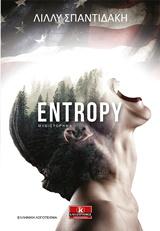 Entrory