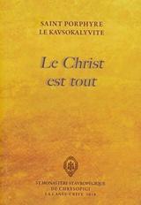 Le Christ est tout